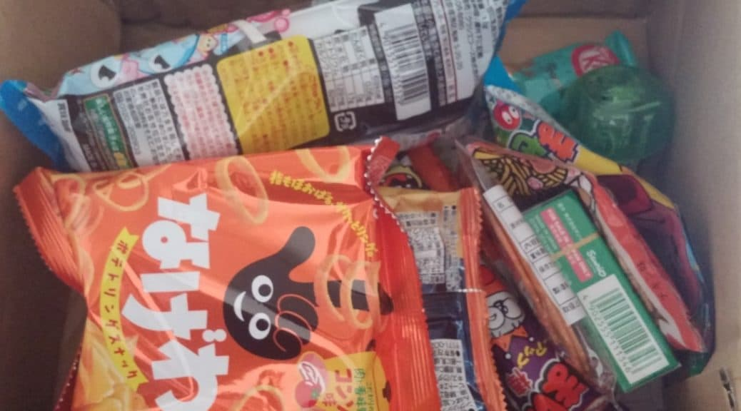 foodji box